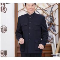 中国风爷爷翻领传统服装爸爸衣服老人军便服外套 中老年中山服套装