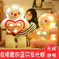 发光熊猫毛绒玩具儿童生日礼物圣诞节女友布娃娃大公仔女孩
