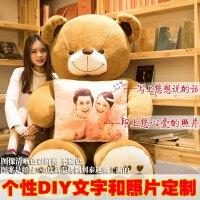 大熊熊猫公仔抱抱熊女孩娃娃可爱萌毛绒玩具熊生日礼物韩国送女友