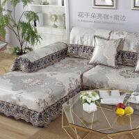 夏季冰丝沙发垫夏天凉席欧式冰藤席坐垫防滑沙发套全包套