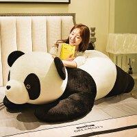 熊猫公仔毛绒中秋节玩具趴趴熊礼品睡觉抱枕布娃娃女可爱小号床上抱抱熊玩具母子款大号玩偶礼物抱抱熊 呆萌熊猫