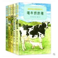 黑鹤亲近大自然动物小说全5册+(唐诗三百首) 喝牛奶的猪/乌尔逊河边的狼/母兔/呼和诺尔野猫 三四五六年级小学生课外书
