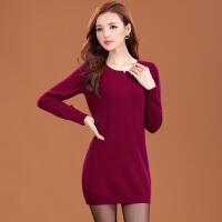 秋冬新款羊绒衫女中长款毛衣圆领套头加厚羊毛衫纯色修身打底衫女