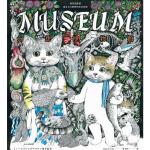 【预订】幻想博物馆(Higuchi Yuko作品系列):两只迷路猫遇见太古动物的化身冒险