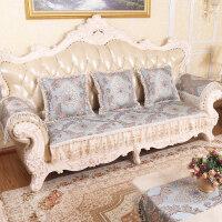 欧式沙发垫布艺皮沙发坐垫组合四季沙发套巾定做 蕾丝款