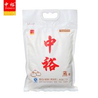 中裕雪花小麦粉 通用 中筋面粉 蒸制专用1kg