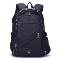 双肩包大容量商务旅行包背包电脑包男士高中学生书包