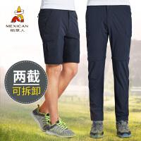 稻草人户外 速干裤女夏季快干裤 两截可拆卸登山运动户外裤子