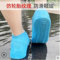 雨鞋套男女雨天防水鞋套ins同款儿童防滑加厚耐磨底脚套便携骑行硅胶脚套