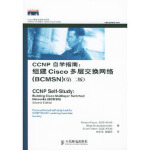 【旧书二手书9成新】单册售价 CP自学指南:组建Cisco多层交换网络(BCMSN)(第二版) (美)弗鲁姆(Froo