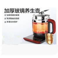 美的MK-GE1703c多功能养生壶全自动家用加厚玻璃煎中医壶电煮茶壶