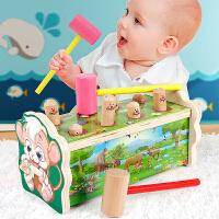 婴幼儿童大号打地鼠幼儿1-2-3周岁男孩益智一岁半女宝宝敲打玩具
