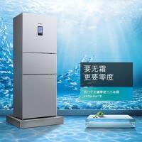 SIEMENS/西门子KK28UA41TI 274L零度保鲜混冷无霜三门家用电冰箱