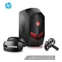 【VR套装】惠普(HP)暗影精灵3 游戏台式电脑主机(i7-8700 8G 128GSSD+1T GTX1070 8G