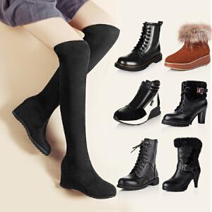 【断码清仓+元价100多+23款长短靴任你选】冬季女士保暖休闲坡跟平底女靴子并款清仓