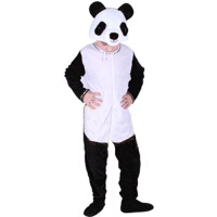 宝宝表演 儿童演出服女冬跳舞蹈衣 熊猫动物造型服装套装男春秋季