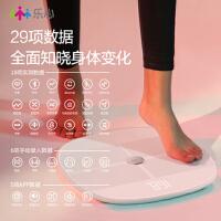 包邮支持礼品卡 乐心 体脂秤 S11 专业 智能 精准 家用 称 体重 减脂 电子秤 测脂肪 体重秤