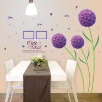 装饰贴紫色蒲公英床头卧室温馨浪漫墙贴纸贴画背景墙装饰墙自粘房间 A款 蒲公英 特大