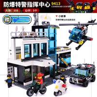 积木拼装玩具男孩6装甲车9儿童防爆城市警察系列力8-10岁