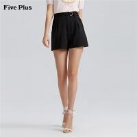 【限时直降价:139】Five Plus2019新款女夏装高腰短裤女宽松阔腿裤配腰带潮休闲裤子