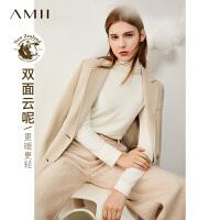 【折后价:680元/再叠券】Amii云呢法式双面呢毛呢外套女年新款复古大码收腰纯羊毛大衣
