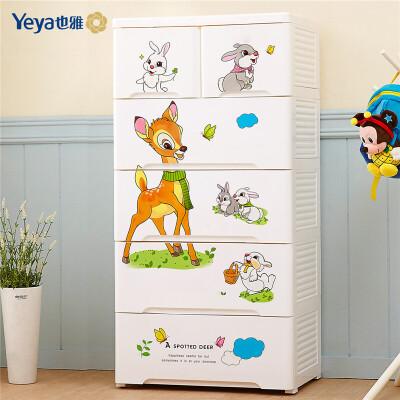 Yeya也雅儿童玩具衣物收纳柜 大容量塑料加厚自由组合五斗柜储物柜