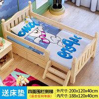 【支持礼品卡】儿童床带护栏实木床男孩单人床婴儿床女孩公主床大床拼接小床加宽 i3x