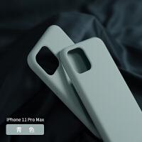 iPhone11手机壳原装液态硅胶苹果11Pro新透明防摔iPhone11Pro 11 Pro Max【青色】