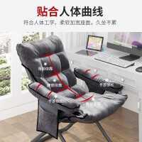 家用电脑椅子靠背懒人椅沙发舒适久坐休闲办公书桌宿舍大学生座椅
