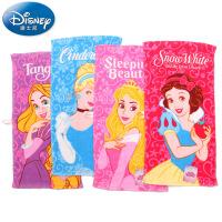 迪士尼Disney公主绚丽彩虹纱布童巾 纯棉儿童毛巾 女童 卡通 吸水