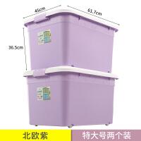 塑料收纳箱2个衣服整理储物箱子收纳盒有盖 店长推荐【套装组合2个装】(可装4斤被子*2.5床
