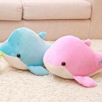 可爱海豚公仔毛绒玩具抱枕卡通大鱼布娃娃玩偶儿童女生礼物