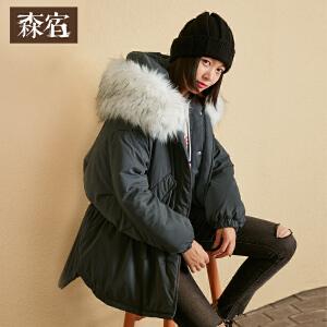 森宿W暖暖的冬新款文艺学院连帽可脱卸毛领宽松纯色棉服