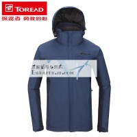 探路者冲锋衣男 冬季户外三合一两件套加厚外套防水抓绒登山服女