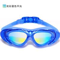 高清防雾泳镜女时尚炫彩平光游泳眼镜大框防水防雾泳镜男游泳装备