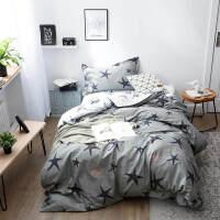 简约棉三件套1.2m床上用品单人学生宿舍床单被套棉套件 1.2m(4英尺)床
