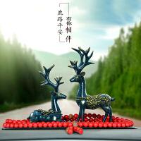 摆件 鹿 汽车内饰品摆件车上创意小鹿一路平安女装饰苹果摆件车载用品