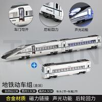 儿童玩具合金仿真绿皮火车模型蒸汽玩具车地铁动车高铁和谐号男孩SN6240 -3节装