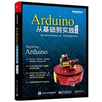 正版 Arduino从基础到实践 第2版 Arduino电子制作项目应用 媒体互动产品 互联网连接 Arduino从入