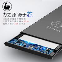 力源霸大容量6s电池适用苹果iphone6 Plus 7/8 P电池 5s【1560 mAh】2年换新