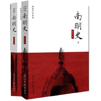 南明史(epub,mobi,pdf,txt,azw3,mobi)电子书